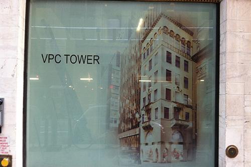 VPC Building Graphic